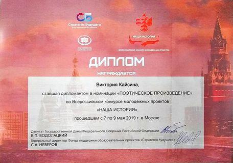 Сертификаты (5)