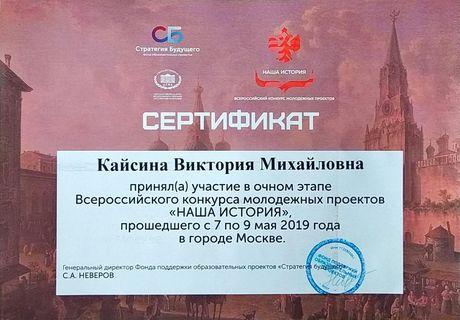 Сертификаты (6)