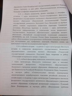 Постановление 3